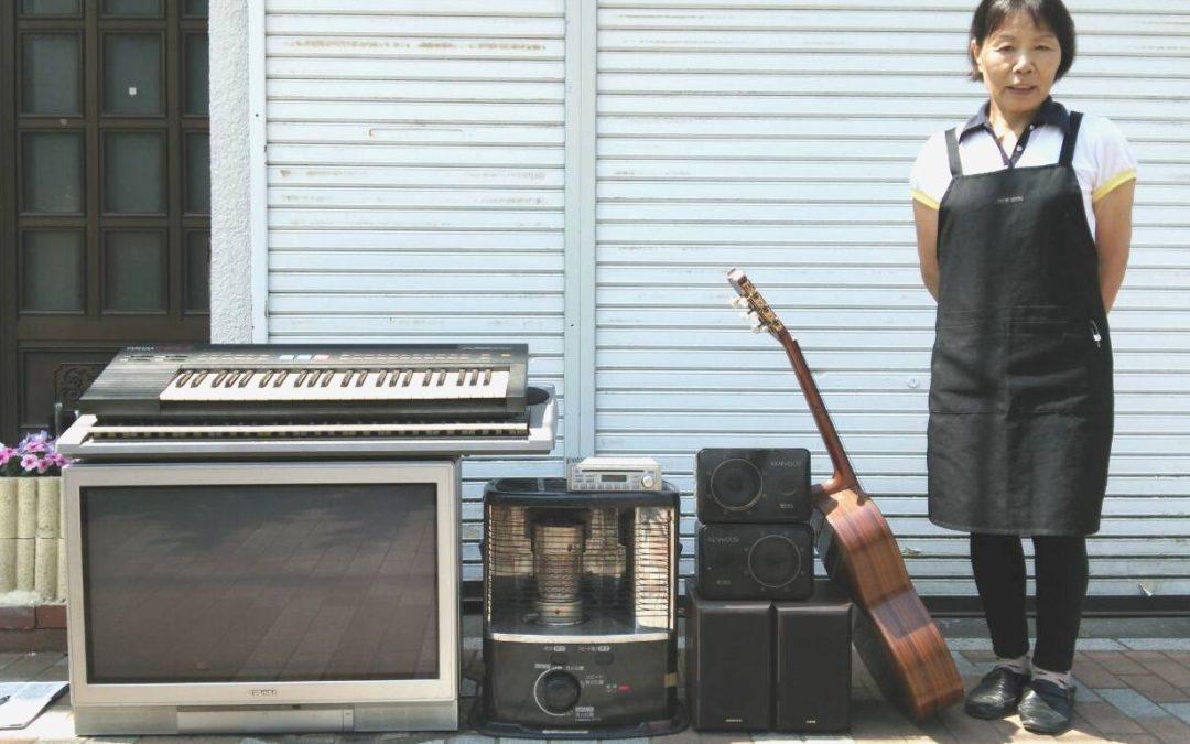 葛飾区 液晶テレビとギターの回収