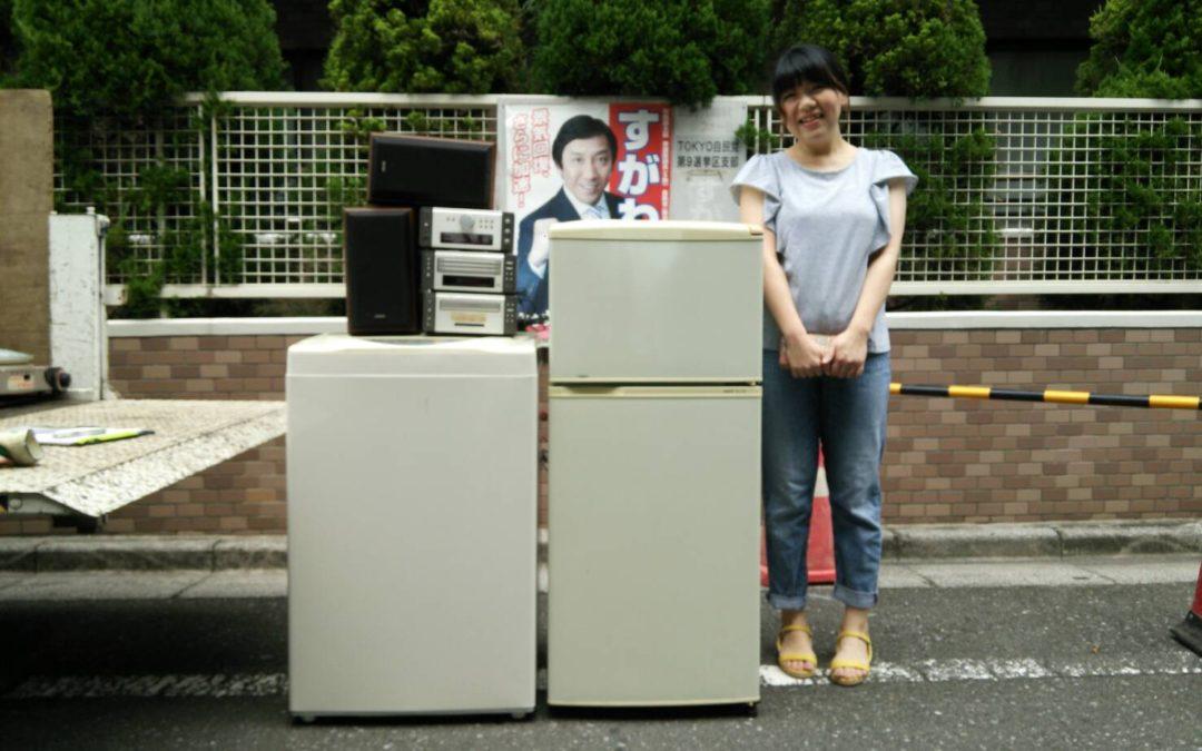 練馬区 冷蔵庫と洗濯機の回収