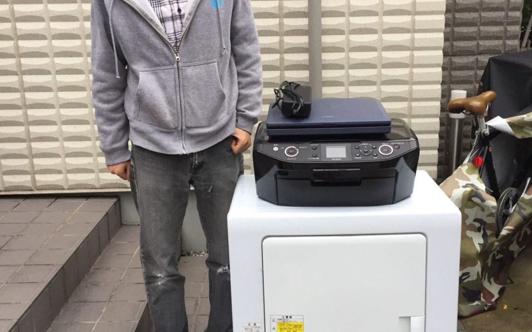 板橋区 乾燥機の回収