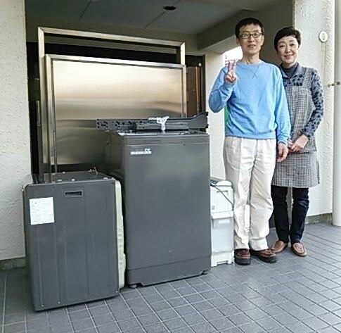 大田区 洗濯機の回収