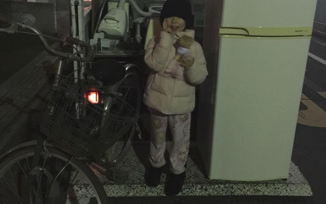板橋区 冷蔵庫の回収