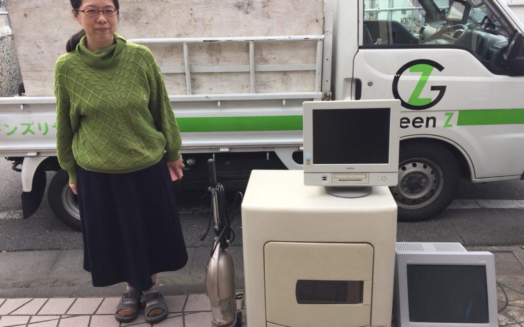 練馬区と墨田区 洗濯機と冷蔵庫 モニターの回収