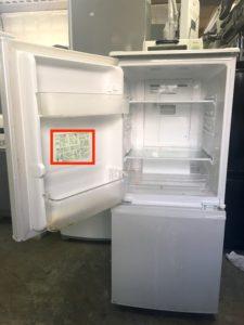 冷蔵庫の年式・サイズ