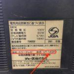 東京23区対応 家電専門の激安回収サービス グリーンズリサイクル テレビサイズ確認用表記シール