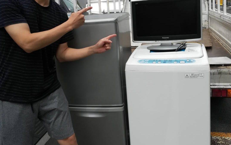 北区と墨田区 冷蔵庫、洗濯機などの回収