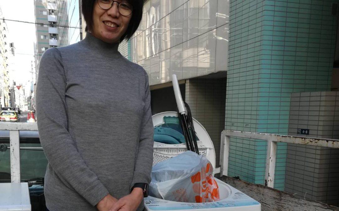 中央区 洗濯機などの回収