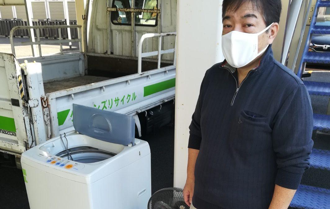 中野区 洗濯機と冷蔵庫の回収 足立区 お持込みでの回収