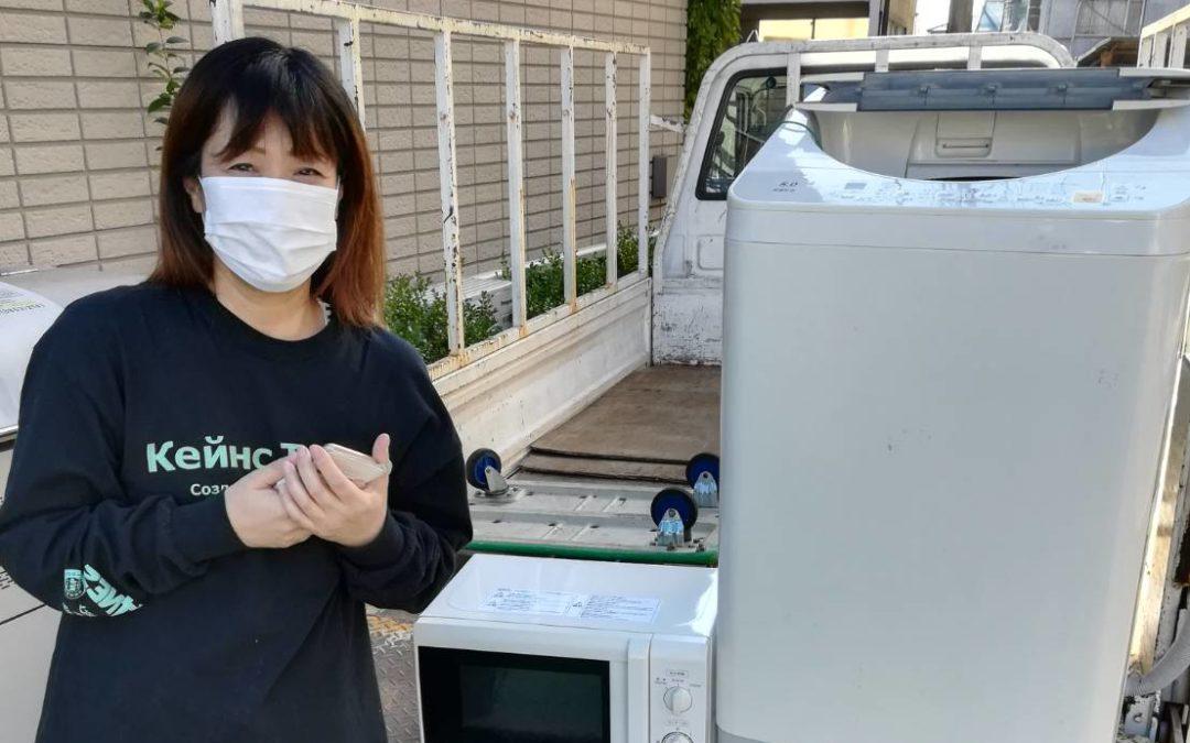 足立区の洗濯機などの回収