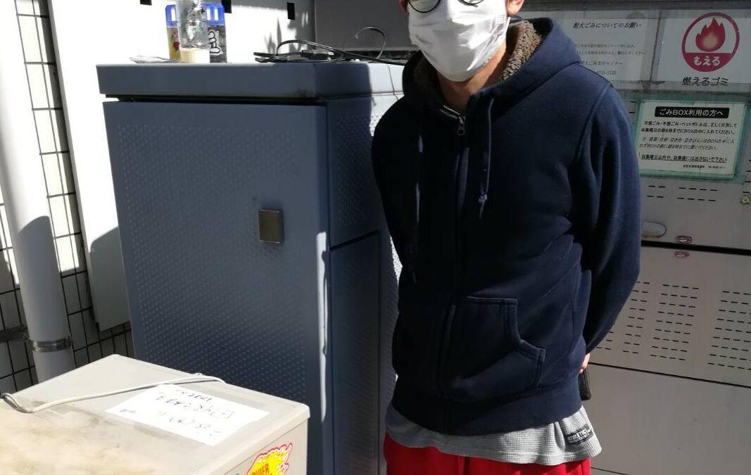 世田谷区と新宿区 冷蔵庫と洗濯機などの回収