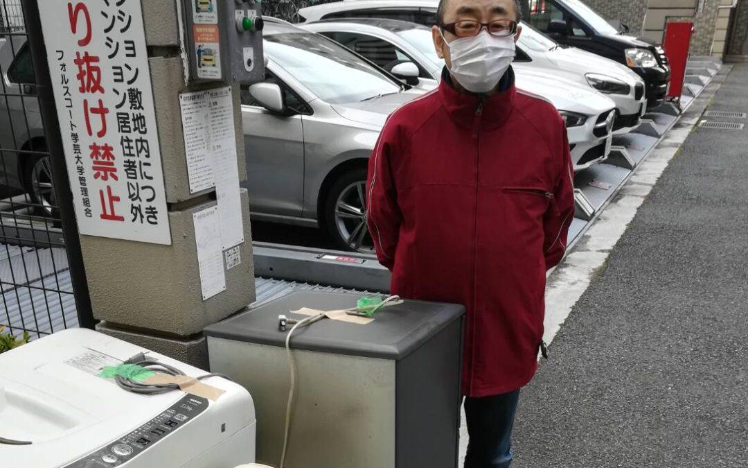 世田谷区 冷蔵庫と洗濯機の回収 お持込みのお客様