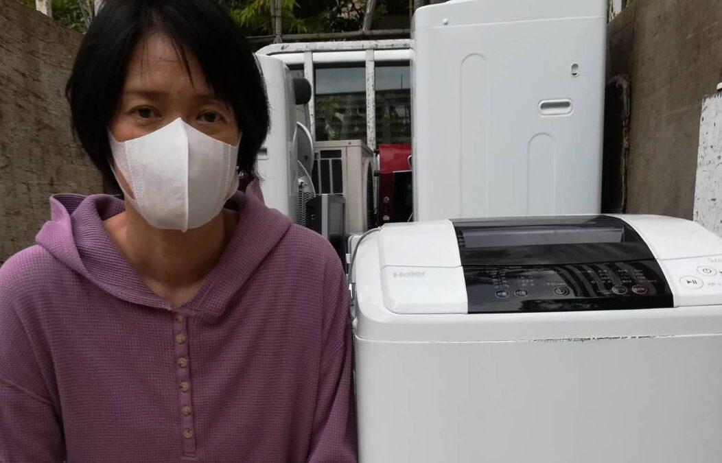 足立区と港区 洗濯機など回収