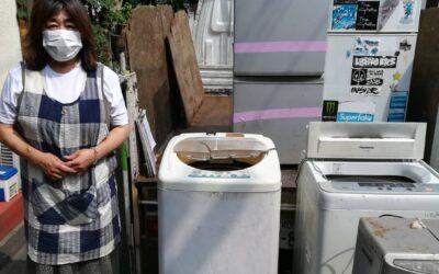 江戸川区と足立区  冷蔵庫や洗濯機など回収