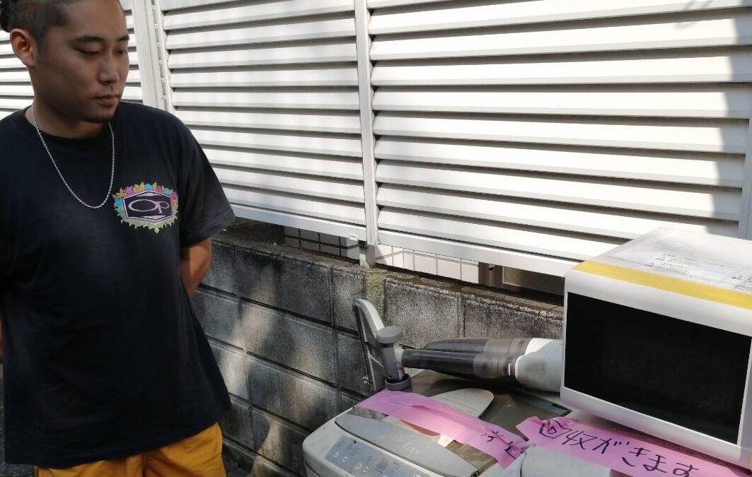北区 洗濯機の回収